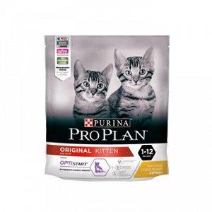 Pro Plan Kitten Original сухой корм для котят Курица 400грАКЦИЯ!