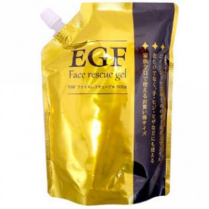 EGF FACE RESCUE GEL Гель для лица с EGF фактором