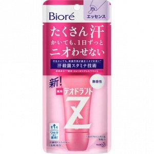 Дезодорант-крем без запаха, 30 г