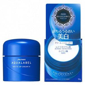 Shiseido AquaLabel White Up Cream отбеливающий крем против пигментации
