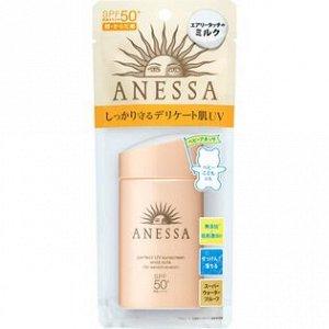 Shiseido Anessa Солнцезащитное молочко для лица и шеи SPF50+・PA++++ 60мл
