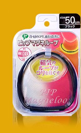 """""""PIP"""" Magneloop Магнитное ожерелье"""