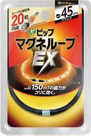 """""""PIP"""" Magneloop EX Магнитное ожерелье"""