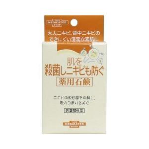 YUZE Противовоспалительное мыло с серой, 110 г
