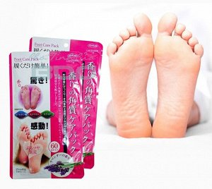 FOOT CARE PACK Носочки для педикюра, с ароматом лаванды (27 см)