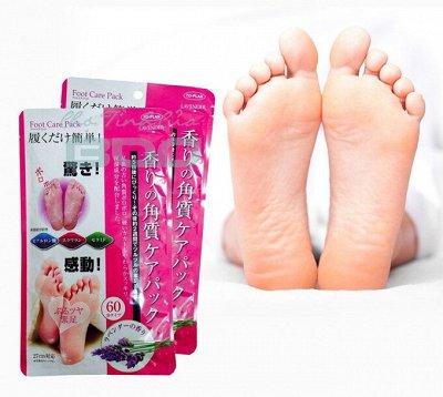 Большой предзаказ по Японским товарам. — Средства для ног — Красота и здоровье