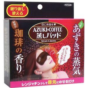TO-PLAN Успокаивающая многоразовая паровая маска для глаз AZUKI & COFFEE