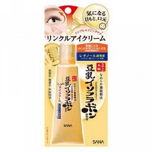SANA, Крем от морщин для кожи вокруг глаз и губ, на основе изофлавонов соевого молока
