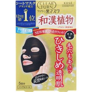 Большой предзаказ по Японским товарам. — Маски для лица — Для лица