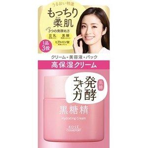 KOSE Cosmeport Kokutousei Hydrating Cream. Увлажняющий крем для лица. 80г