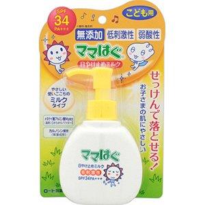 Детское солнцезащитное молочко с защитой SPF34PA+++, 100 г