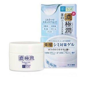 Увлажняющий гель для лица с арбутином (100г)