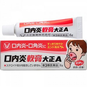 Мазь для лечения стоматита в полости рта 6г