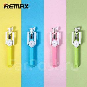 Монопод для селфи Remax Selfie Stick P7