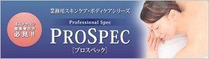 PROSPEC STARRY EYE ASHIYA Антивозрастная мкаска для лица (2 х 10 шт)