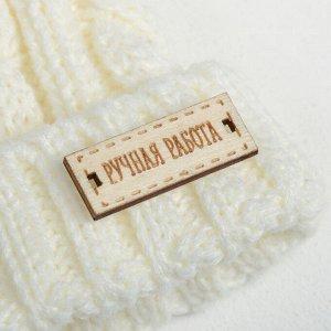 Шапка для куклы «Облачко», 10 х 3 х 17 см, белая
