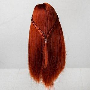 Волосы для кукол «Прямые с косичками» размер маленький, цвет 13