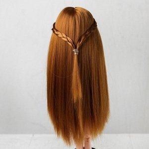 Волосы для кукол «Прямые с косичками» размер маленький, цвет 28