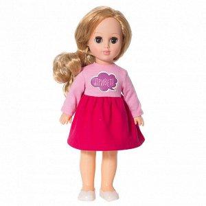 Алла кэжуал 1 (кукла пластмассовая) В3681