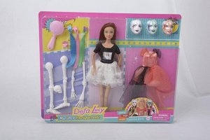 Кукла в наборе 8411 (1/24)
