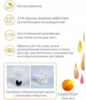 Пероксидный раствор для всех типов контактных линз One Step250мл + 100мл в подарок