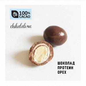 Миндаль в шоколаде 120 гр