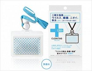 Clonitas, портативный вирус блокер, на 2 месяца