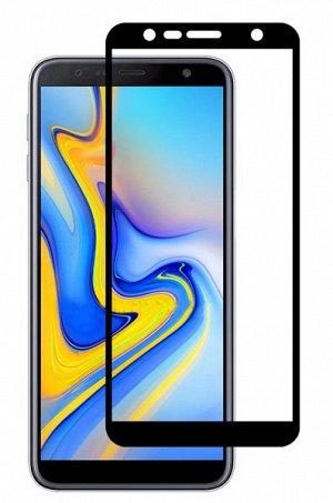 Защитное 5D стекло для Samsung Galaxy J6 plus (2018г.)