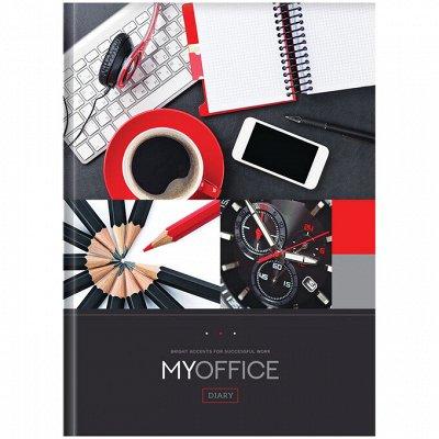 Рельефная канцелярия офис.  — Бумага для заметок, ежедневники, планинги — Офисная канцелярия
