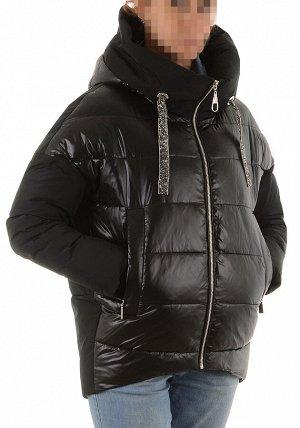 Зимняя куртка OM-9616