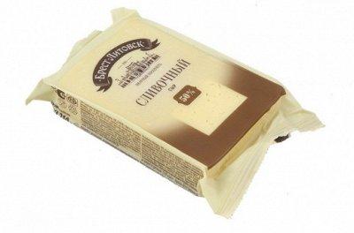 Сыр, масло-103. Акция на Пармезаны- Джюгас и Сан Марко! — Фасованный сыр ТМ Брест-Литовск  — Сыры