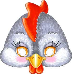 """Картонная маска """"Курица"""""""