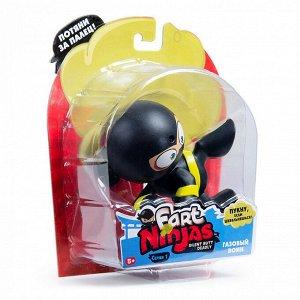 "Фарт Ниндзя.Игрушка ""Пукающий"" Ниндзя боковой удар черн.TM Fart Ninjas"