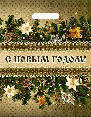 """Пакет новогодний ПВД с вырубной ручкой """"Новогодний декор"""""""