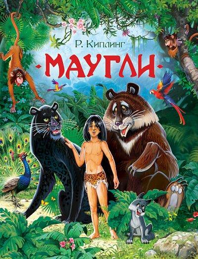 «POCMЭН» — Детское издательство №1 в России — Любимые детские писатели — Детская литература