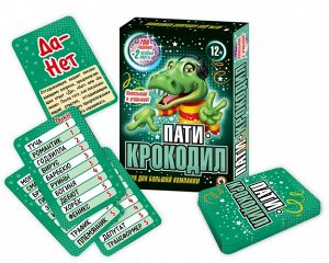 "Игра  ""Пати-Крокодил"" 12+   16,3*2,3*11,4 см"