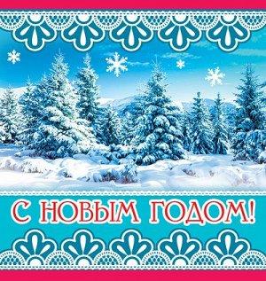 """Двойная подвеска """"С Новым Годом"""""""