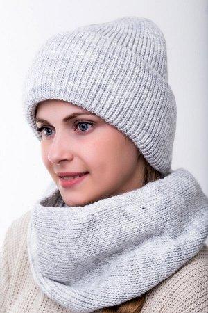 Комплект комплект , снуд и шапка   56-58 см; светло серый; подклад флис -  Шерсть 50% - Акрил 50%