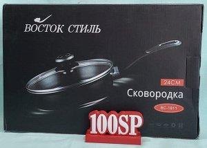 """Сковорода """"Восток Стиль"""" с крышкой Д. 24 см"""