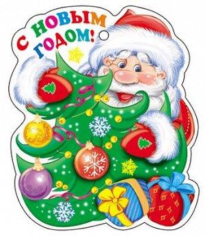 Одинарная подвеска Дед Мороз