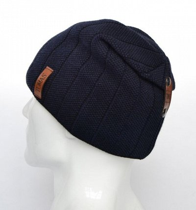 Недорогие женские и мужские шапочки. Качество на высоте!  — Мужские шапки — Шапки
