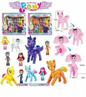 Пони Замечательный набор маленьких пони. В набор входит 4 лошадки и 2 куколки. Ножки и крылышки шевелятся.