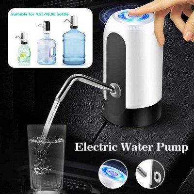 😱МЕГА Распродажа !Товары для дома 😱Экспресс-раздача! 30⚡🚀 — USB-Помпа для воды! — Для дома