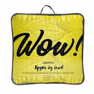 Одеяло Wow 140х205 миткаль (хлопок 100%) 86309-1 желтый