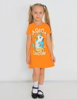 """Платье """"Алисия-4"""" с шелкографией"""