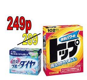 Любимая Бытовая химия Япония и Корея.Летние скидки и акции   — Акции и новинки лета — Туалетная бумага и полотенца