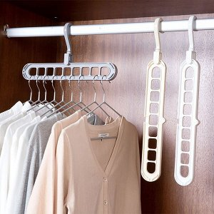 Многофункциональная вешалка для одежды