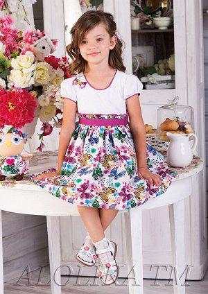 Платье на подкладе с завышенной талией белый/малиновый