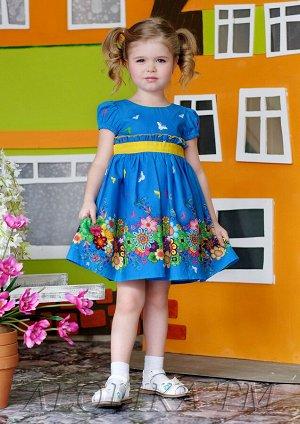 Весняна платье хлопковое синий