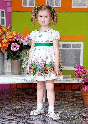 Весняна платье хлопковое белый